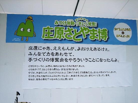 2010年10月03日_IMG_0104.jpg